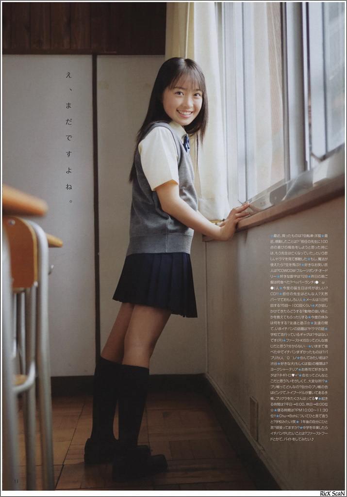 lolita image 29