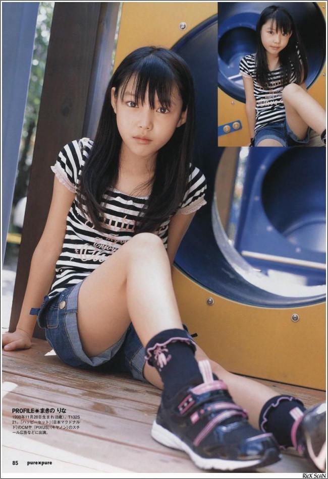 lolita image3 5